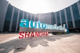 Kinergo participate in the Automechanika Shanghai 2019, China