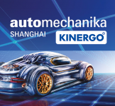 KINERGO at the Automechanika Shanghai international exhibition